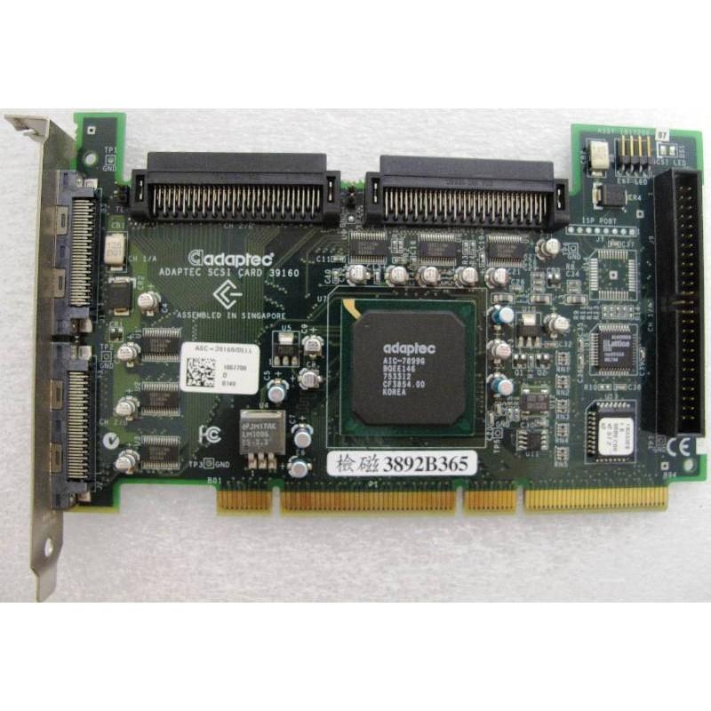 Adaptec SCSI Card 39160 Dual Port SCSI U160